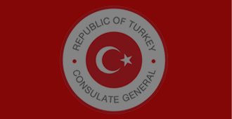 Republic Of Turkey Logo